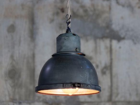 Holpphen Light        w/ brass cover