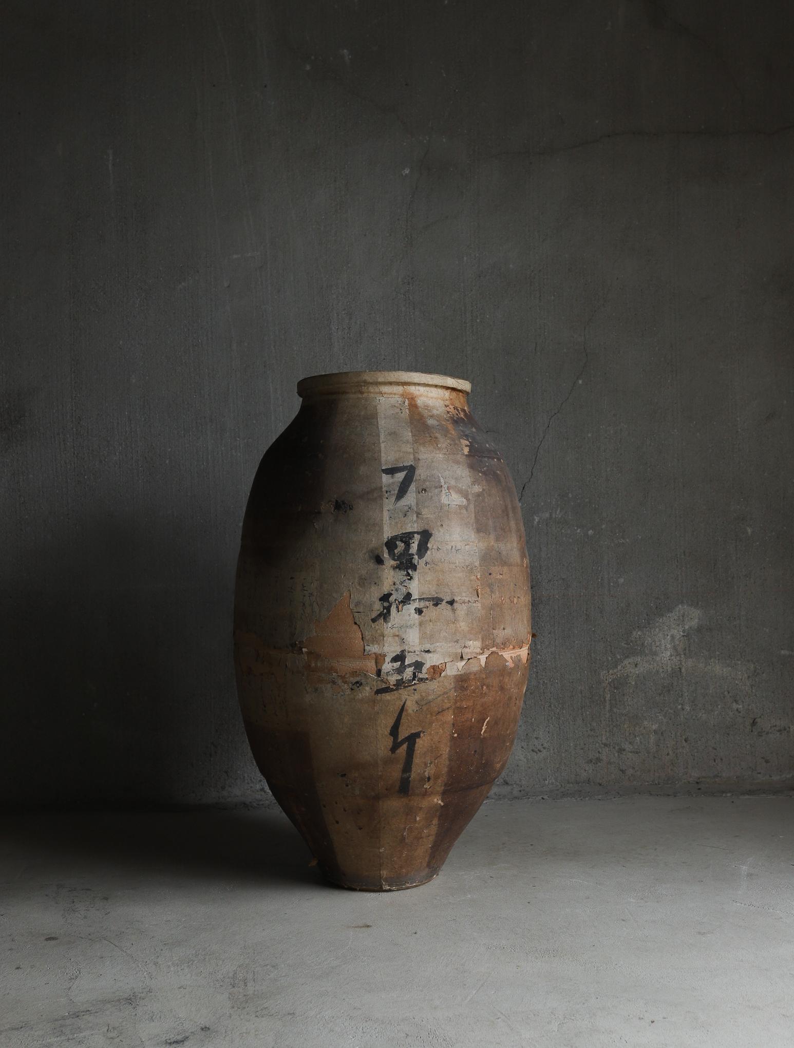 Cha tsubo l 茶壺